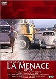 メナース [DVD]北野義則ヨーロッパ映画ソムリエのベスト1978年