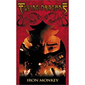 Iron Monkey [Import allemand]