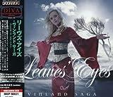 ヴィンランド・サーガ(コレクターズ・エディション) [Limited Edition] / リーヴズ・アイズ (CD - 2007)
