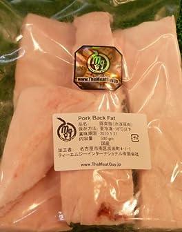 豚背脂(ポークパックファット)