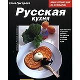 Russisch kochen bei Amazon kaufen