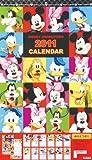 ディズニー  2011年カレンダー