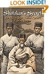 Shotokan's Secret: The Hidden Truths...