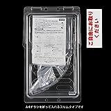 屋外用チラシケース「インフォパックジュニア 」(シール貼付なし) 超軽量カンタン取付 #21020