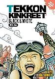 Tekkon Kinkreet: Black & White: Black and White