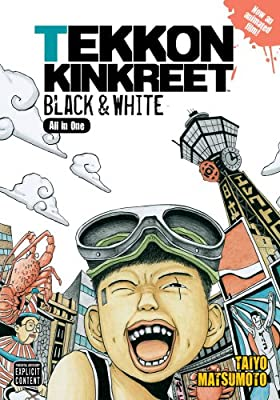 Tekkon Kinkreet: Black & White: Black and White