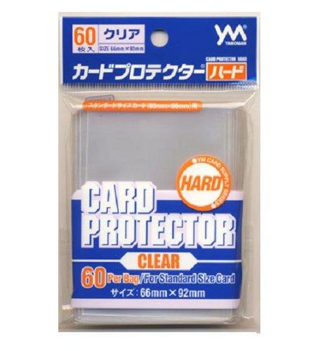 カードプロテクターハード・クリア (対応カードサイズ:88mm×63mm) - 1