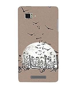 Vizagbeats Allah Back Case Cover for Lenovo Vibe Z K910