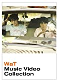 WaT Music Video Collection