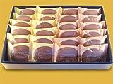 北海道 札幌 欧風洋菓子エルドール 洋風どら焼き24個 チョコレートクリーム カスタードクリーム