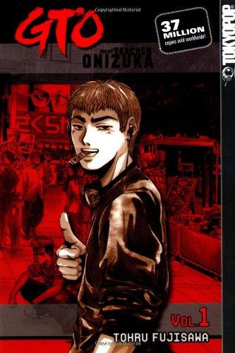 GTO コミック1巻 (英語版)