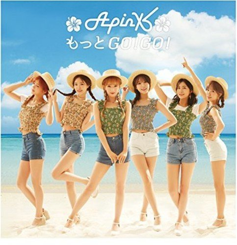 CD : Apink - Motto Go! Go! (Limited-C/ Naeun) (Limited Edition, Japan - Import)