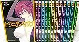 トリニティセブン 7人の魔書使い コミック 1-13巻セット (ドラゴンコミックスエイジ)