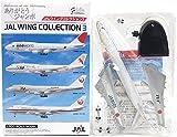 【2】 エフトイズ 1/500 JALウイングコレクション Vol.3 ボーイング 747-100 初期塗装 (JA8101) 単品