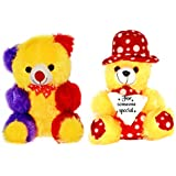 VASA 12 Inches Spongy Stuff Metallic And Pile Fabric Cap Sitting Bear Multi Colour For Kids