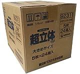 【ケース販売】 超立体 マスクかぜ・花粉用 大きめ 5枚×24個入