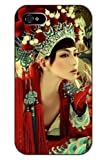 SPRAWL@ DESIGN Beauty Design phone case Hard Back Shell Cover for IPHONE 5 5G 5S –Bride – Chinese traditional clothing