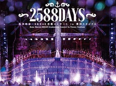 松井玲奈・SKE48卒業コンサートin豊田スタジアム~2588DAYS~ [Blu-ray]