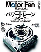 Motor Fan illustrated vol.88 特集:パワートレーンNEXT MOVE (モーターファン別冊)