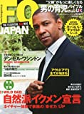 FQ JAPAN (エフキュージャパン) 2010年 07月号 [雑誌]