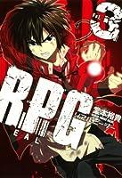REALPG(3)(完) (ガンガンコミックスONLINE)