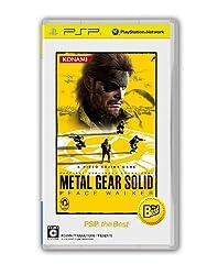 メタルギアソリッド ピースウォーカー(PSP the Best)