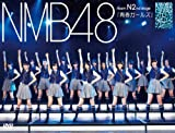 NMB48 Team N 2nd Stage [DVD]