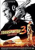 トランスポーター3 アンリミテッド [DVD]