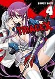 Triage X T04