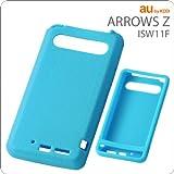 レイ・アウト au by KDDI ARROWS Z ISW11F用スリップガードシリコンジャケット/アイスブルー RT-ISW11FC2/A