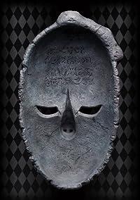 超像Artコレクション 「ジョジョの奇妙な冒険」 石仮面 <原型・彩色監修/荒木飛呂彦>