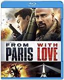 【初回生産限定スペシャル・パッケージ】パリより愛をこめて [Blu-ray]