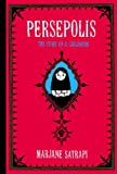 Persepolis (Turtleback School & Library Binding Edition) (1417640413) by Satrapi, Marjane