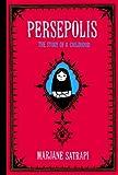 Persepolis (Turtleback School & Library Binding Edition) (1417640413) by Satrapi, Marjane