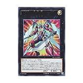 遊戯王 日本語版 NECH-JP081 FNo.0 未来皇ホープ (ウルトラレア)