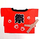 Japanese Matsuri Happi Pet Costume 2 peaces (Happi and Obi) RED/Size:M(3-go) Japanese Products