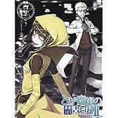 とある魔術の禁書目録Ⅱ 第7巻 〈初回限定版〉 [Blu-ray]