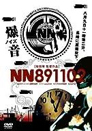 NN-891102