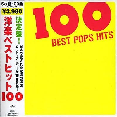 洋楽ベストヒット100