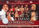 08-09 BBM プロレスカードセット 全日本プロレスリング
