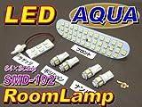 AMC アクア専用(AQUA) LEDルームランプセット ポジション球 ナンバー灯付き SMD 3チップ LED192連 NHP10 トヨタ 白