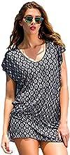 Comprar Vestido corto 85237