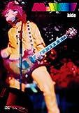 ALIVE!(初回限定盤) [DVD]