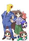 ぷちます!(5)オリジナルアニメDVD付き限定版