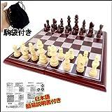 簡易日本語説明書付きアンティーク風木製チェスセット 駒袋付き 折り畳み式チェス盤 木製駒 HB-195 駒袋用巾着付き