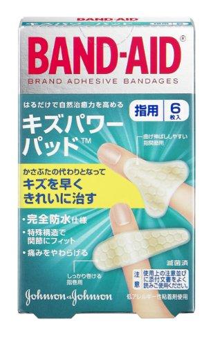 BAND-AID(バンドエイド) キズパワーパッド 指用 2サイズ 6枚 (指巻用4枚、指関節用2枚)