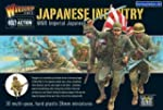 WWII Imperial Japanese Infantry - 28m...