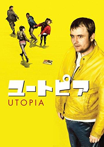 ユートピア / UTOPIA シーズン2 DVD BOX
