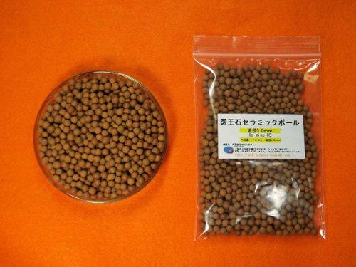 医王石セラミックボール 5mm 250g