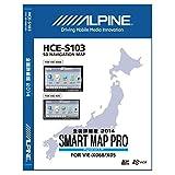 ALPINE (アルパイン) SDカーナビ用地図データー更新ディスク HCE-S103